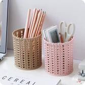 創意仿藤編塑料筆筒 多功能簡約鏤空學生桌面收納盒辦公文具筆桶 聖誕交換禮物