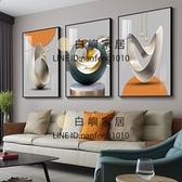 北歐客廳裝飾畫沙發背景墻掛畫三聯現代簡約臥室大氣墻畫簡歐壁畫【白嶼家居】