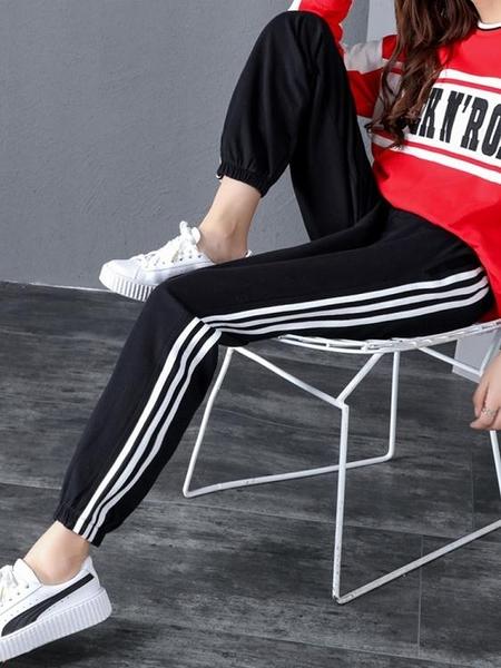 運動褲女學生寬鬆束腳顯瘦韓版潮純棉休閒 【快速出貨】