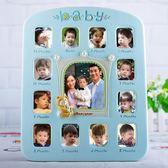 寶寶成長記錄一周歲相框擺臺嬰兒12個月創意可愛兒童相架加洗照片