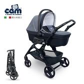 義大利 cam Fluido多功能嬰兒手推車超值組-摩登藍 M-ART879016-625-00-FF