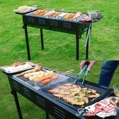 野外燒烤架戶外5一8人以上特大號碳烤爐家用木炭加厚庭院全套工具HM 范思蓮恩