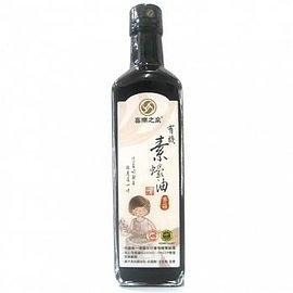 喜樂之泉~有機素蠔油500ml/罐×6罐~特惠中~
