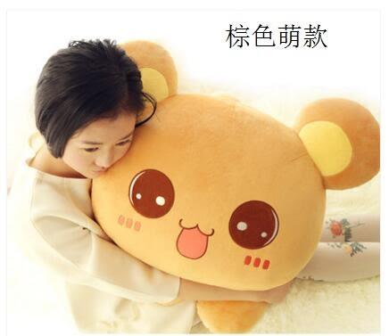 幸福居-趴趴熊抱枕毛絨玩具大號公仔靠墊布娃娃玩偶抱抱熊生日禮物女生(尺寸:90公分)