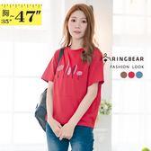 棉T--文藝風拼接小樹刺繡寬鬆圓領短袖T恤(紅.咖.藍L-3L)-T367眼圈熊中大尺碼中大尺碼