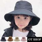 [現貨]兒童帽子 棉質大帽檐 遮陽帽 海灘帽 防曬  帽圍可調 親子穿搭 黑駝米粉色 C5021 OT SHOP