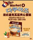 【2wenty6ix】韓國Market O 法式達克瓦茲小麥杏仁果奶油夾心蛋糕 (4入x 4盒)