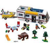 LEGO 樂高 Creator Vacation Getaways 31052 Children s Toy