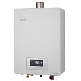 (全省安裝)林內16公升數位恆溫強制排氣熱水器RUA-C1620WF
