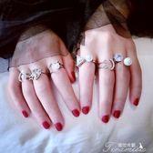 個性時尚鑲水鑽鋯石戒指笑臉指環珍珠開口戒指食指百搭精致裝飾品新年下殺