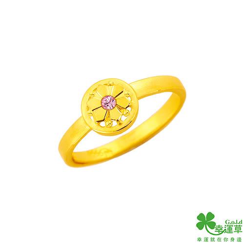 幸運草金飾 愛的捕夢網 黃金/水晶戒指