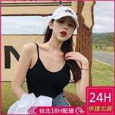 梨卡★現貨 - 韓版火辣性感夏季露背小可愛吊帶背心BR214