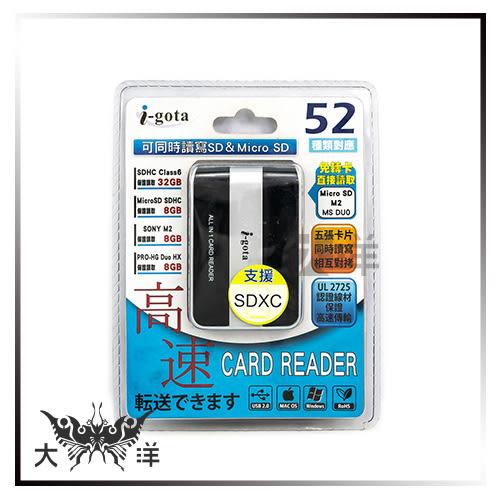 ◤大洋國際電子◢ i-gota 多合一讀卡機 SD SDCH Micro SD M2 MS DUO CR-021