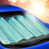 汽車用防曬 隔熱 遮陽 擋遮光 簾擋陽板 車內前擋風玻璃車窗貼太陽檔罩 【7片】