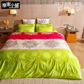 床包被套組 / 雙人加大【虹舞.妍】含兩件枕套,100%精梳棉,戀家小舖,台灣製-R-AAL312