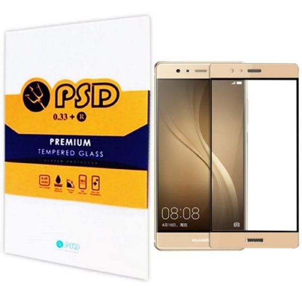【默肯國際】PSD 華為P9/P9 PLUS 2.5D 滿版 疏油 疏水 9H 鋼化玻璃螢幕保護貼 鋼化膜