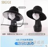 siggi防護帽女春夏韓版防飛沫漁夫帽防紫外線大沿隔離面罩遮陽帽 名購居家