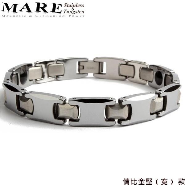 【MARE-鎢鋼】系列:情比金堅 (寬) 款
