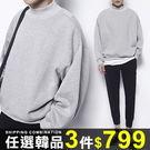 任選3件799大學T韓版長袖T恤原宿風半...