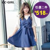 中大尺碼 雪紡喇叭袖豎條紋洋裝 - 適XL~4L《 64846G 》CC-GIRL 新品