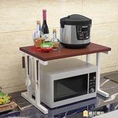 微波爐置物架2層廚房收納調味料架烤箱架落地電飯煲架雙層儲物WY 一件免運