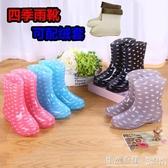 時尚加絨加棉雨鞋女成人短筒水靴廚房防滑防水鞋雨靴膠鞋 ◣怦然心動◥