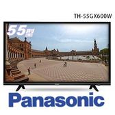 【贈北區基本安裝】Panasonic 國際牌 TH-55GX600W 55吋 六原色 4K 智慧聯網 電視 公司貨 55GX600