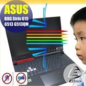 ® Ezstick ASUS G513 G513QM 防藍光螢幕貼 抗藍光 (可選鏡面或霧面)