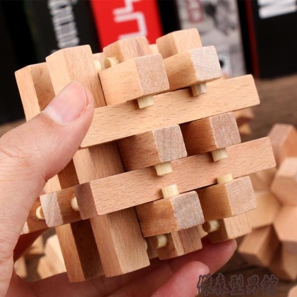 孔明鎖魯班鎖全套裝兒童益智玩具成年大號玄機盒高難度九連環解鎖 AW傑森型男館