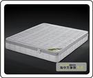 {{ 海中天休閒傢俱廣場 }} B-99 摩登時尚 床墊系列 F3-B10 5尺三線護背型乳膠獨立筒床墊