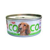 Co Co 聖萊西 機能狗罐 鮮嫩雞肉+起司+蔬菜80g X 48入