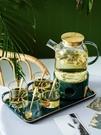 北歐輕奢花茶壺套裝