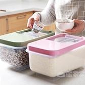 儲存罐收納箱缸密封桶家用廚房【櫻田川島】