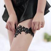 腿環 情趣內衣服黑色性感蕾絲鏤空腿環激情制服用品配飾套裝SM誘惑