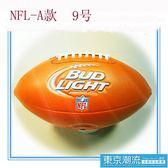 美式橄欖球9號兒童裝備玩具標準比賽球英式訓練用球 EY6819『東京潮流』