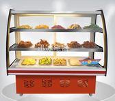 迅冰涼菜鹵菜展示櫃冷藏保鮮櫃商用臥式點菜櫃燒烤鴨脖熟食展示櫃igo 【Pink Q】