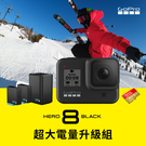 GoPro-HERO8 Black超大電...