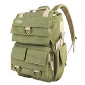 國家地理攝影包5070 W5071雙肩相機包 數碼單反帆布背包 5160   LannaS