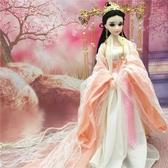 古裝洋娃娃扶搖皇后同款娃娃14關換裝仙子3d真眼六一兒童禮物-凡屋