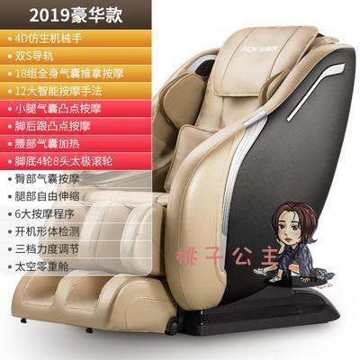 按摩椅 電動按摩椅家用全身全自動太空艙多功能雙SL軌小型按摩沙發T 2色