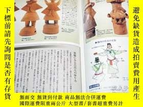 二手書博民逛書店HANIWA罕見Japanese Kofun Period Terracotta Clay Figures Boo