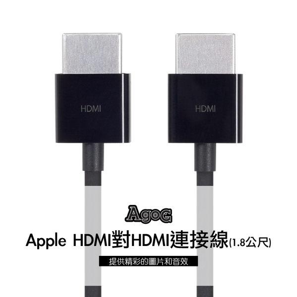 全新原廠Apple HDMI對HDMI連接線1.8 公尺 AppleTV 小米盒子 MacBook 與所有 HDMI 裝置相容 ASUS acer Msi DELL HP
