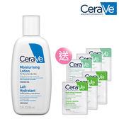 CeraVe 長效保濕清潔獨家體驗組