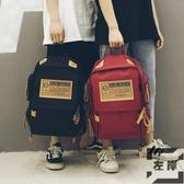 後背包男韓版時尚潮流學生書包女背包【左岸男裝】