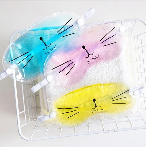 夏季冰敷睡覺眼罩卡通睡眠護眼罩男女-冷敷冰袋─預購CH5443
