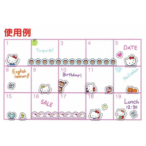 Sanrio HELLO KITTY迷你透明標記貼紙(元氣小物)★funbox★_405973