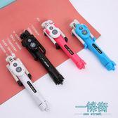 手機三腳架藍牙遙控自拍桿通用型自拍棒