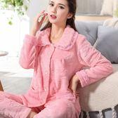 睡衣女秋冬加厚法蘭絨睡衣女長袖套裝大碼成熟家居服珊瑚絨睡衣女 衣櫥秘密