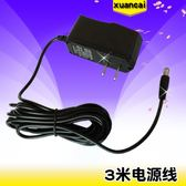 led熒光板電源線 國標12V1A 3米變壓器 LED黑板插頭 【萬聖節推薦】