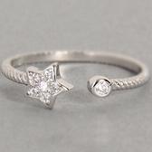 925純銀戒指鑲鑽-生日情人節禮物星星造型優雅氣質百搭女飾品73ae41【巴黎精品】